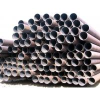 Quality Best Stainless Steel Pipe Price for sale