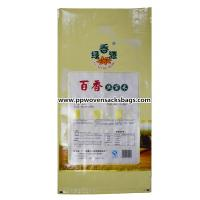 Buy Gravure Printing Laminated Bopp Plastic Bags Woven Polypropylene Rice Bag at wholesale prices