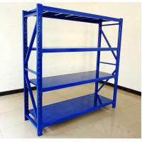 Buy cheap Welded Upright Light Grey Medium Duty Shelving 4 Levels 3 Years Guarantee from wholesalers