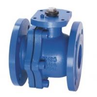 Soft Seal Ductile Iron Ball Valve Flexible Leakproof Flow Control Ball Valve for sale