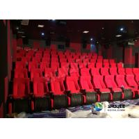 Quality Sound Vibration Movie Theater System Arc Screen With Special Leather Theater Chairs for sale