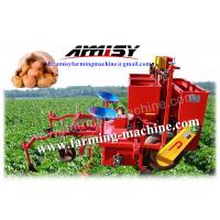 Buy cheap Potato Planter For Sale from wholesalers