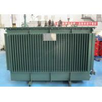 Quality Amorphous Alloy Oil Filled Power Transformer , Three Phase 10kV 200 Kva Transformer for sale