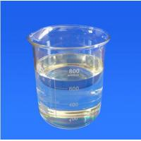Buy O-Chlorobenzaldehyde Acid Zinc Electroplating Brightener Oily Liquid  89-98-5 OCBA at wholesale prices