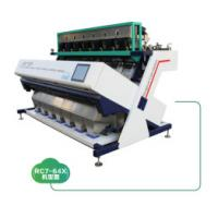 Quality 2 Chute Color Sortex Machine , High Accuracy Rice Colour Sorting Machine for sale