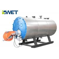 China Gas / Oil Fired Hot Water Boiler With Longitudinal Type 14MW Rated Thermal Power on sale