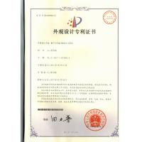 Shenzhen Graigar Technology Co., Ltd Certifications