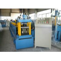 Quality Steel Door Frame Roll Forming Machine with Notch Hole Station for sale