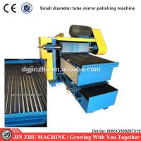 China Automatic stainless steel bar mirror Polishing Machine on sale