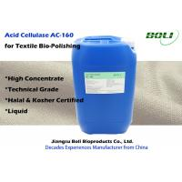Quality High Concentrated Cellulase Liquid For Textiles Bio Polishing BOLI Enzyme for sale