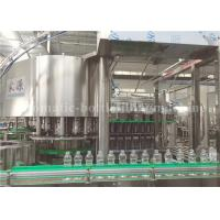 Quality Electric Rotary Carbonated Beverage Filler Soft Drink Bottle Machine Production Line for sale