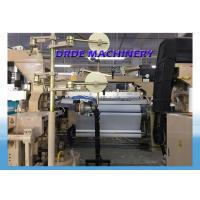 Quality Heavy Duty 190CM Wate Jet Loom Machine Single Nozzle Cam Motion Shedding for sale