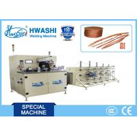 China Copper Braided Wire Automatic Welding and Cutting Machine Pertect Function on sale