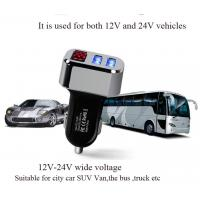 Quality 3.1A dual usb car charger with led display factory for sale