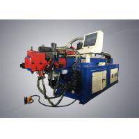 Quality Three Dimensional Automatic Pipe Bending Machine To Hospital Equipment Processing for sale