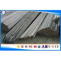 Quality Heat Exchangers Ss Round Bar Stainless Steel Z30C13/ Z33C13/2304/3H13/ 3H14/30KH13/420J2 for sale