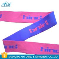 Quality Jacquard Elastic Waistband Printed Elastic Waistband 20MM - 50MM for sale