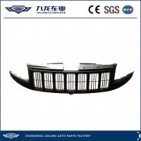 Quality For 2014 Grand Cherokee Grille C Type Insert Grill for sale