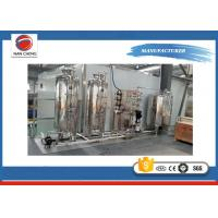 Quality 0.75KW 380V / 220V Water Treatment Systems High Efficient Large Capacity 1T ~ 30T for sale