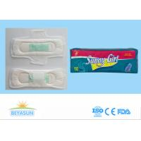 Quality Hypoallergenic Maternity Sanitary Pads With Wings For Night Use , CE ISO Listed for sale