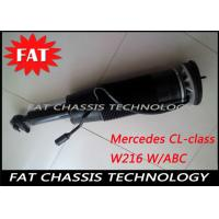Quality Active Body Control W221 W216 Shock Absorber for Mercedes S&CL Front Left and Right for sale