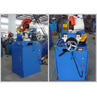 Quality High Speed Steel Tube Cutting Machine , Pipe Cutting Equipment Stable Performance for sale