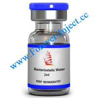 China Bacteriostatic Water 2ml - Forever-Inject.cc distilled water for sale