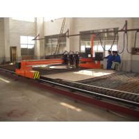 Quality Metal Plate Cutting Machines  for sale