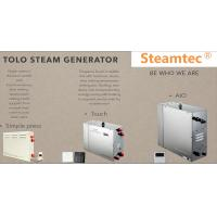 Quality Stainless Steel Electric Steam Generator 400V 6000w For hyperthermia therapy for sale