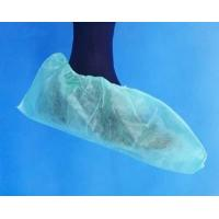 Over Shoe white Over Shoe water proof Over Shoe  medical  disposable for sale