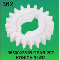 Quality 355002251B / 3550 02251B GEAR TEETH-20 FOR KONICA R1,R2 minilab for sale