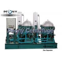 Quality Fully Automatic Disc Marine Oil Centrifugal Oil Separator of Twin Modular with PLC Control for sale