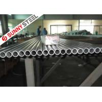 Quality Low temperature service tubes for sale