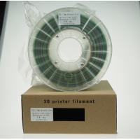 Buy cheap 2016 newest 3D printer filament 1.75mm 2.85mm 3mm ABS PLA from wholesalers