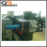 Quality Water Cooling System Rubber Granulator Machine 1-2T/H Capacity For Filter Dirty Rubber for sale