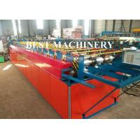 Buy Angle Omega C Profile Forming Machine Three Shape Flying Saw Cutting Type at wholesale prices