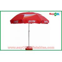 Quality Aluminum Sun Umbrella With Stand Outdoor Patio Umbrellas For Advertising for sale