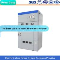 XGN17 China supplier indoor distribution 33kv switchgear for sale