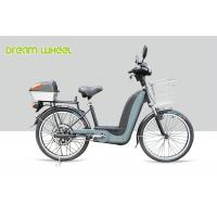 Quality 25Km - 32Km / H Pedal Assisted Bicycle Electric Bike 24 Inch Wheel 350W Brushless Motor for sale