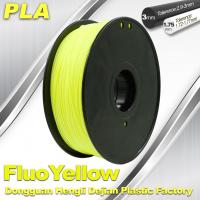 China Desktop 3D Printing Material Fluorescence Yellow Colour PLA Filament on sale