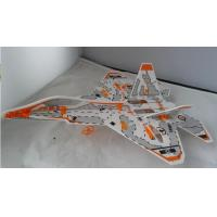 Quality RC Aircraft Aeromodelling-22AK R/C MINI GLDER for sale