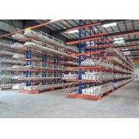 Quality Stackable Long Span Double Sided Cantilever Rack For Factory And Industrial for sale
