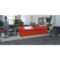 Quality 22-132 KW Single Screw Plastic Pelletizing Equipment With High Capacity for sale