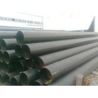 Quality DIN 1629/4 Carbon Seamless Steel Pipe, Conveying Gas Oil for sale
