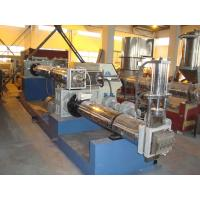 Two Stage Plastic Granulator Machine For PP PE Film Low noise