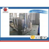 Buy Complete / Cola Carbonated Drinks Production Line Carbonated Drink Mixer Machine at wholesale prices
