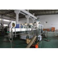Quality mineral water filler for sale