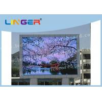 Quality Programmable Led Outdoor Display , Led Advertising Board Aluminum Cabinet for sale