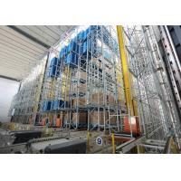 Quality Professional Covenient Automatic Racking System Composite Structure With Forklift Moving for sale