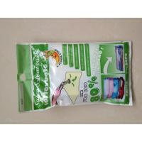 Quality Mositure - proof Printed Large Sealed Vacuum Compressed Bag for Cushions Pillows for sale